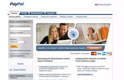 Как пользоваться и оплатить через PayPal