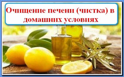 Оливковое масло в паре с лимоном восстанавливает печень