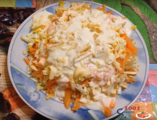 Простой рецепт-слоёный фитнес салат